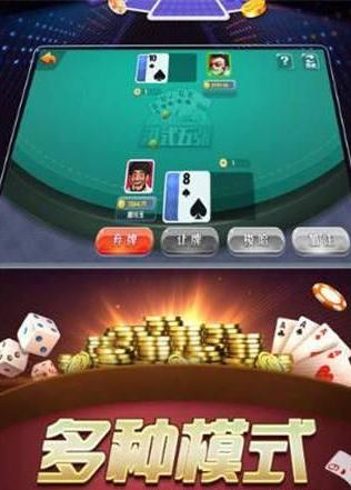苹果趣顽棋牌 v1.0 第2张