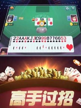 苹果趣顽棋牌 v1.0