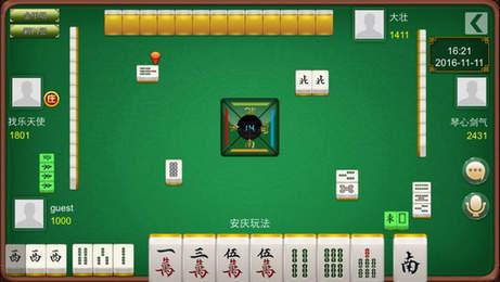 乐乐安徽麻将新版 v2.3 第2张