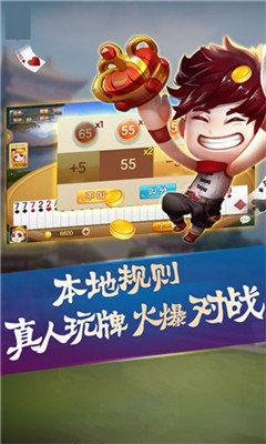 今游娱乐97明星游戏 v1.0 第2张