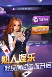 太顺棋牌游戏 v2.3