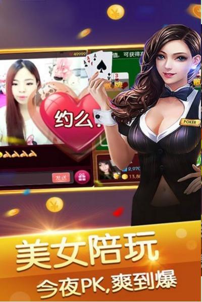 吉祥棋牌游戏大厅红十 v4.2.5