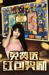 天生娱乐棋牌 v1.5 第2张