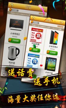 兴动哈尔滨麻将旧版 v1.0 第2张