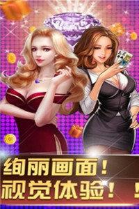 襄汾棋牌 v1.0.1 第3张
