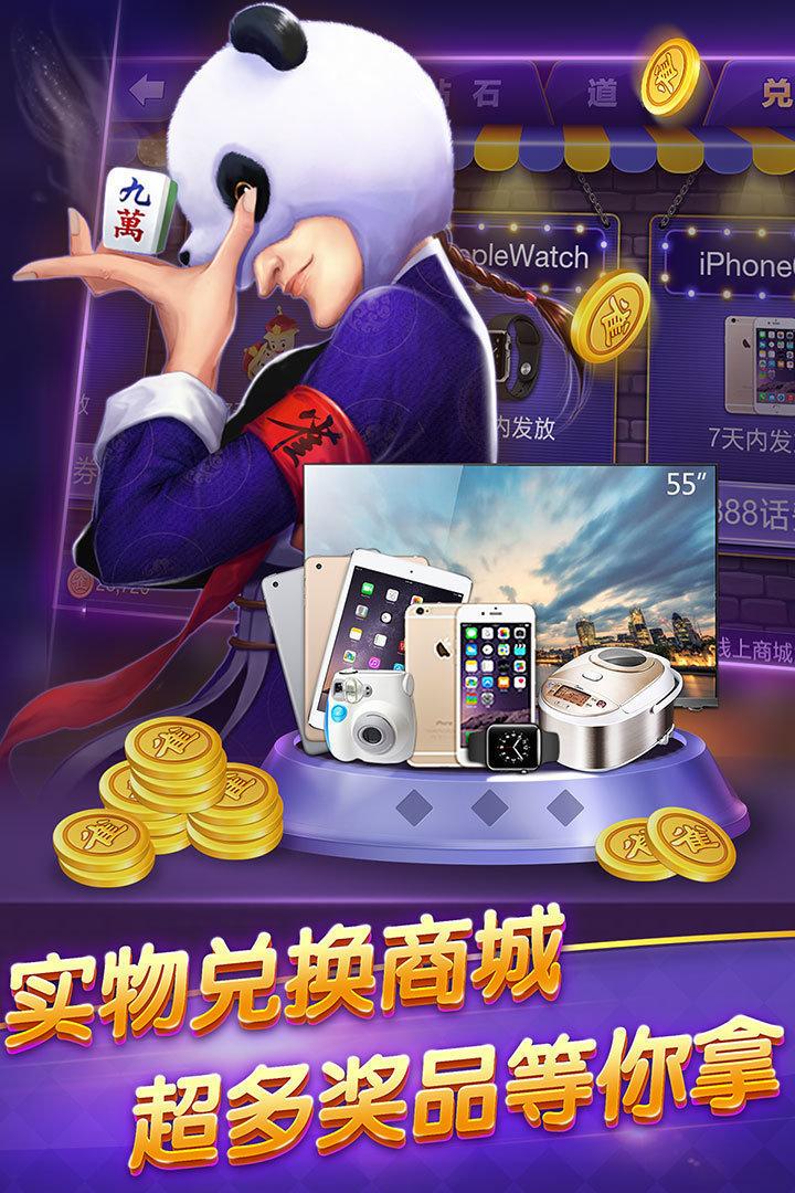 信游娱乐 v1.0 第2张