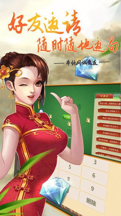 赤峰对调游戏大厅 v2.1