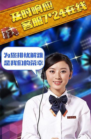申博游艺 v1.0 第2张