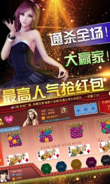 云上娱乐棋牌 v3.0
