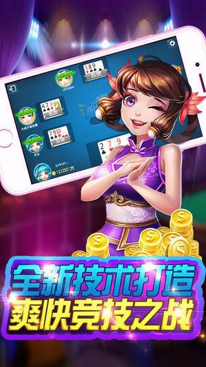 大海门棋牌 v1.0