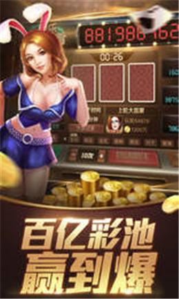 牛牛棋牌手游 v4.1
