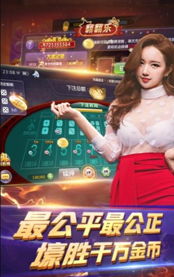 博呗棋牌2018 v1.0.1 第2张