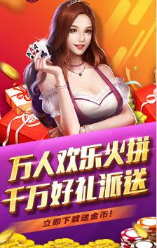 玩呗锦鲤棋牌 v1.0