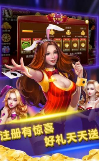 虎皇互娱龙争虎斗旧版 v1.0
