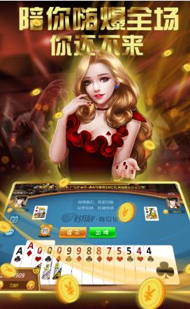 恒亿棋牌 v1.0