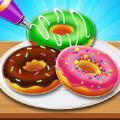 甜甜圈烘焙与烹饪ios版