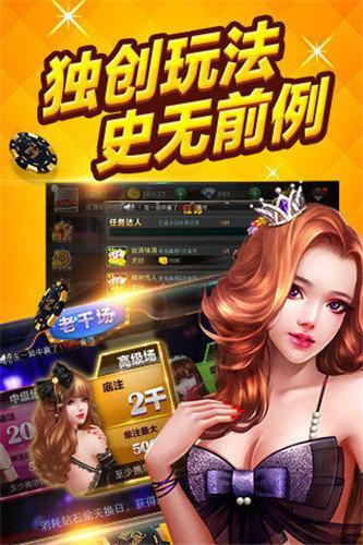 微乐安徽棋牌 v1.0 第3张