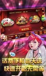 小白临湘互娱 v2.1  第2张