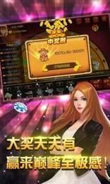 小白临湘互娱 v2.1  第3张