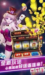 微乐江苏棋牌 v1.0  第2张