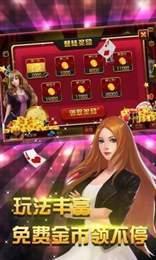 小白临湘互娱 v2.1