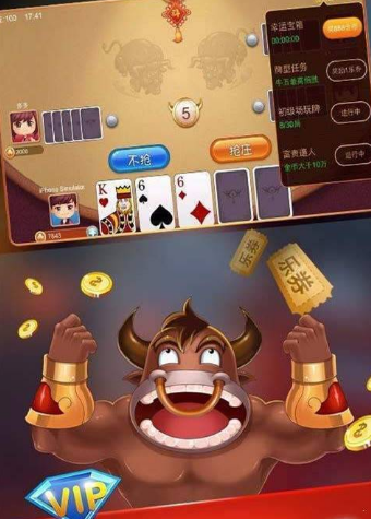 咸宁互娱棋牌 v1.0