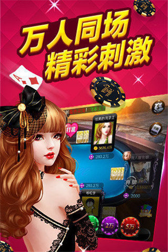 微乐安徽棋牌 v1.0 第2张