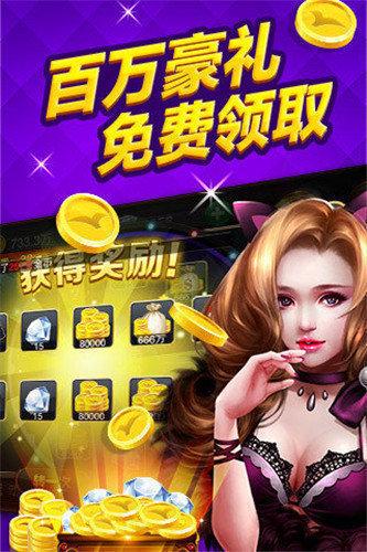 微乐安徽棋牌 v1.0