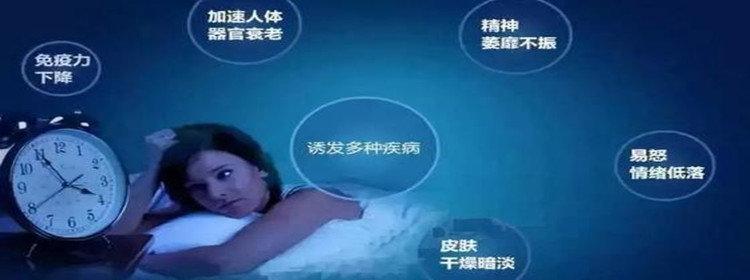 聲音助眠軟件