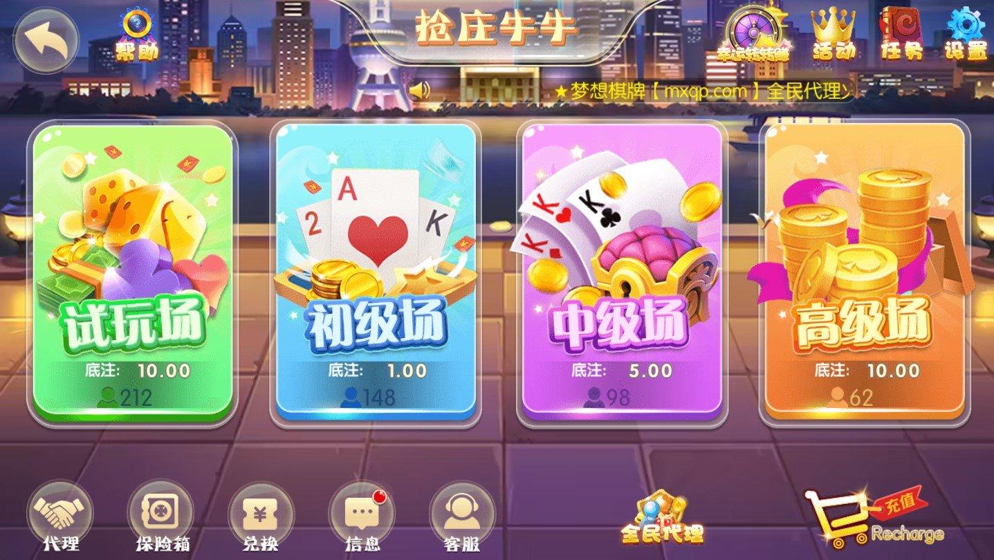 万利棋牌抢庄牛牛 v1.0.1