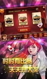 小白临湘互娱 v2.1  第4张