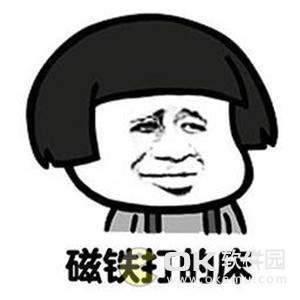 被子生病了表情包图3