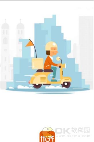 优齐同城商家app图1