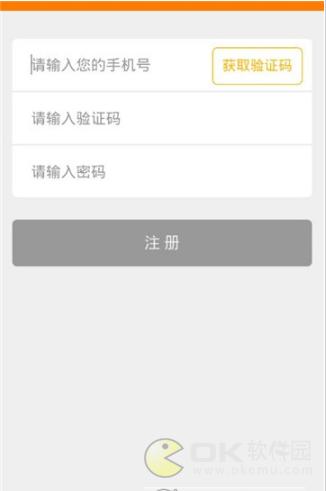 优齐同城商家app图2