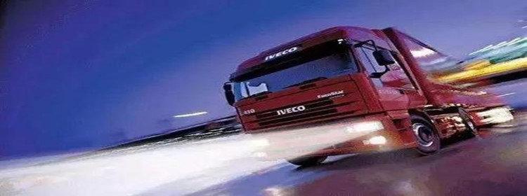 貨車司機必備軟件