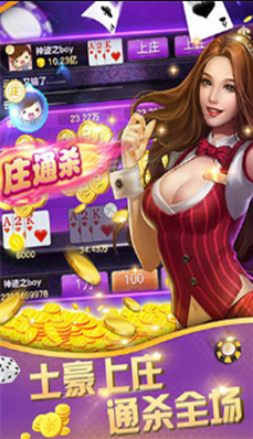 九星娱乐棋牌游戏 v1.0.0 第4张