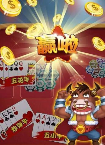 咸宁互娱棋牌 v1.0 第3张