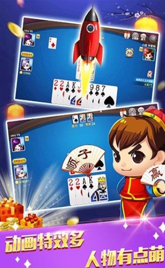 鹤城大发棋牌大厅 v1.0