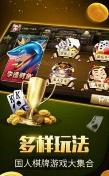 58葫芦岛棋牌拱牛 v2.0 第2张