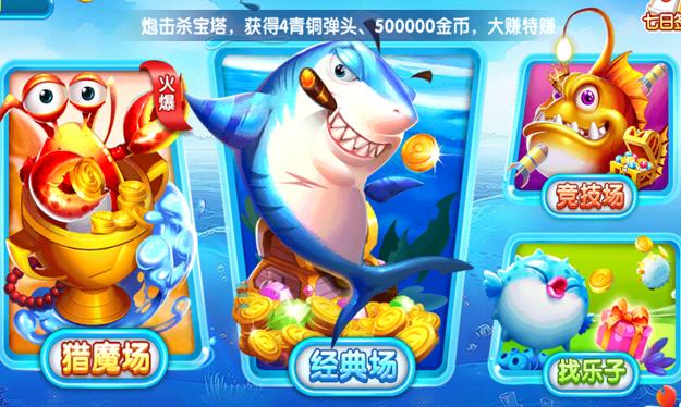 三色鳄鱼 v2.0