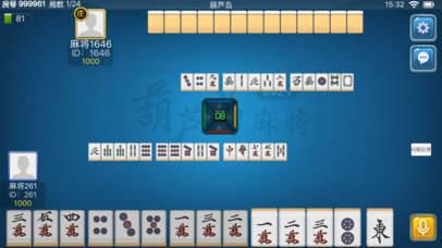 58葫芦岛棋牌麻将 v4.2  第3张