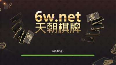 天朝棋牌游戏大厅 v1.0.2