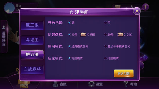 乐高娱乐电玩城 v1.0 第3张