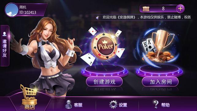缅甸娱乐 v3.0