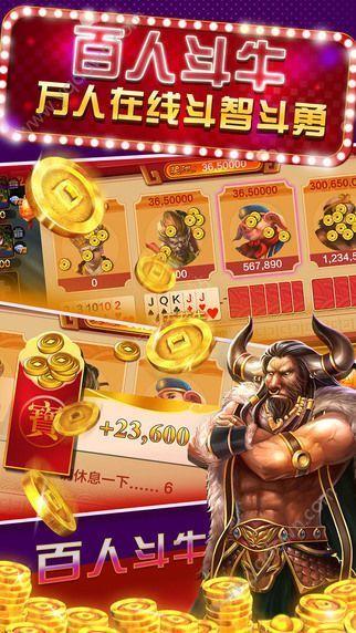 西游娱乐电玩城 v1.0 第3张