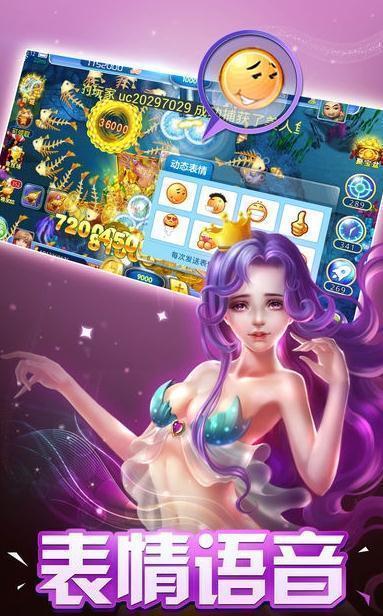 天龙娱乐棋牌 v2.0