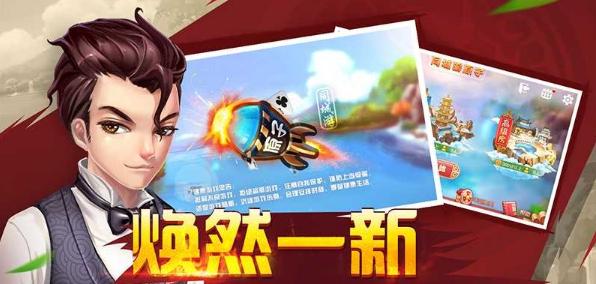 皇庭棋牌三国捕鱼 v2.0