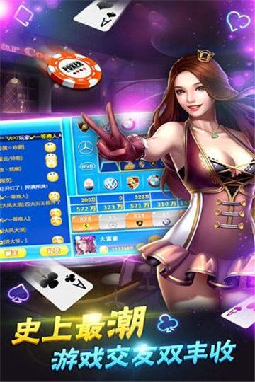 盛大娱乐棋牌旧版 v1.0 第3张