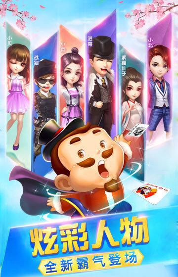 心动娱乐 v4.0