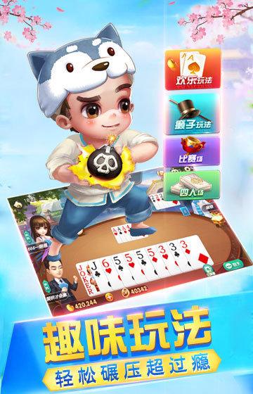 心动娱乐 v4.0 第3张